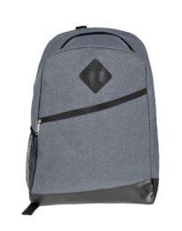 Рюкзак Easy TM Discover серый